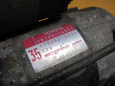 カローラAE101前期用トヨタ純正セルモーター