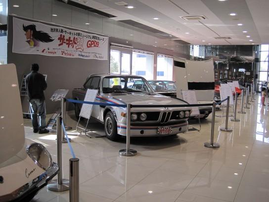 BMW3.0CL