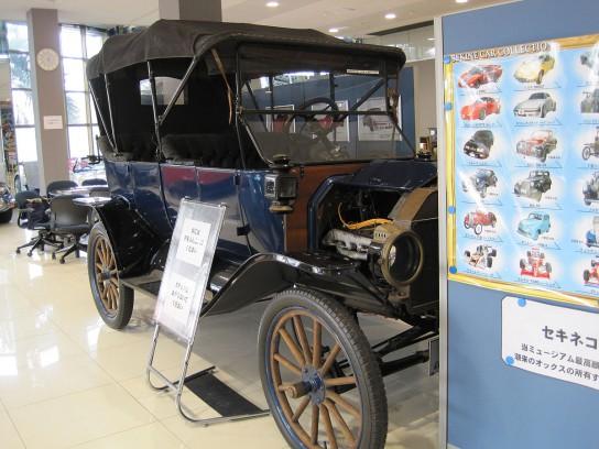 T型フォード