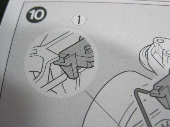 エアロアバンテ(ARシャーシ)の説明書 フロントアンダーカバーのツメ