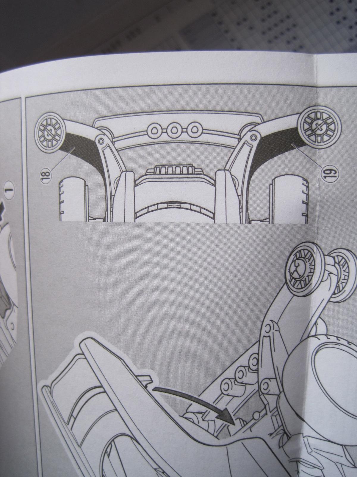エアロサンダーショットのARシャーシリアバンパーに貼るステッカー