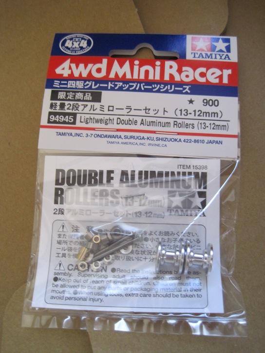 タミヤ ミニ四駆 軽量2段アルミローラー パッケージ