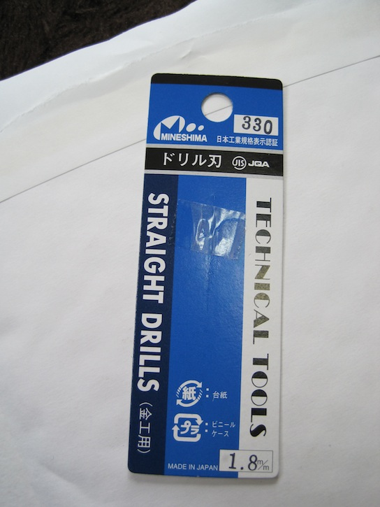 ミネシマ 1.8mm ドリル刃