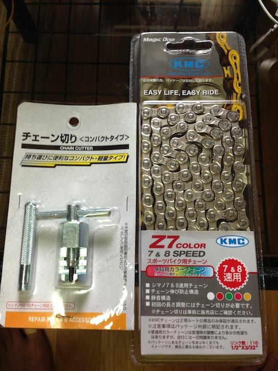チェーンカッターとKMC Z7(ミッシングリンク付き)