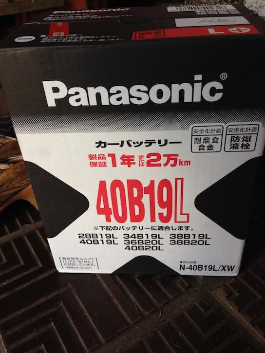 パナソニック 40B19L