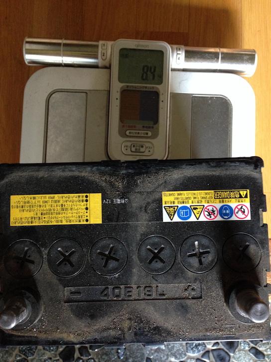 使用済みの古河バッテリーは8.4g